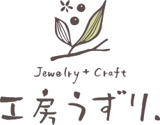 Jewelry+Craft 工房うずり.